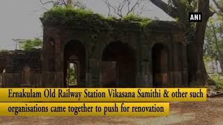 Ernakulam old railway station to get facelift after almost 30 years thumbnail