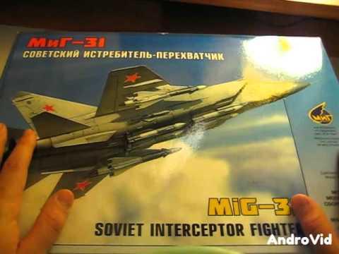 МИГ 31 истребитель перехватчик ЗВЕЗДА 1/72  обзор