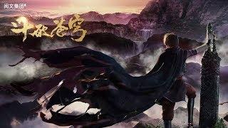 Video Battle Through the Heavens Season 1 PV download MP3, 3GP, MP4, WEBM, AVI, FLV September 2018