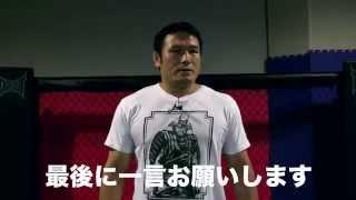 2015年10月3日VTJがあの超人と共に沖縄初上陸! さらなる大物選手の出場...