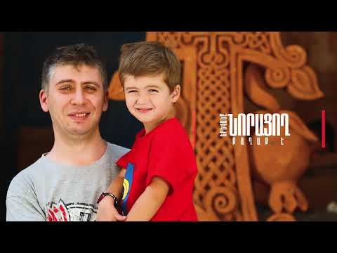 I Am In Yerevan      Ես Երևանում եմ