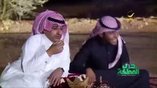 محسن الشمري: أهل حائل تغيروا علي من ثلاث سنين