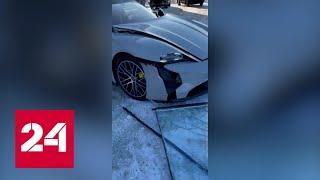 Блогер разбил автомобиль за 12 миллионов,