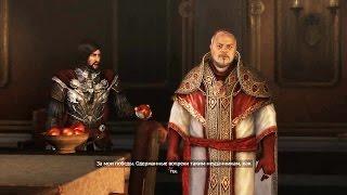 Assassin's Creed BH #24. Смерть Родриго Борджиа. Яблоко Эдема
