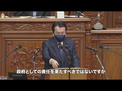 枝野幸男「なんとしても国民の命と暮らしを守る」代表質問全編(2021年1月20日) #国会2021