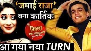 Kartik turns 'Ghar Jamai' claiming last chance in Naira's life   YRKKH New TWIST