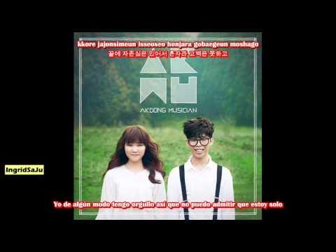 AKMU - Hello [Sub Español - Hangul - Romanizado]