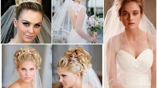 Свадебные прически с фатой - 11 красивых вариантов \ Wedding hairstyles with veil(, 2015-07-15T14:22:15.000Z)