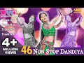 Download 46 Superhit Non Stop Dandiya Dance Songs Audio Jukebox | New Navratri Garba Dance Songs 2016 MP3 song and Music Video