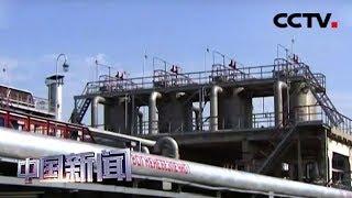 [中国新闻] 俄乌就天然气过境达成原则性协议 | CCTV中文国际