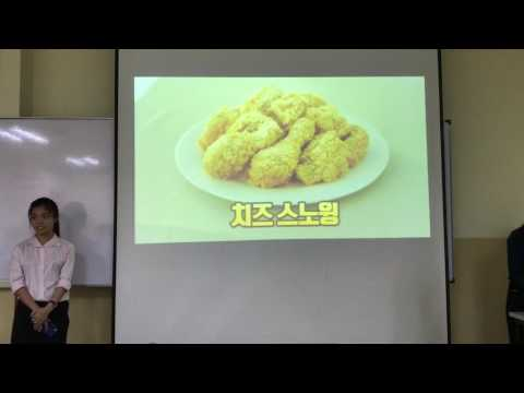 MGT2206 - Group 5 Presentation Nene Chicken