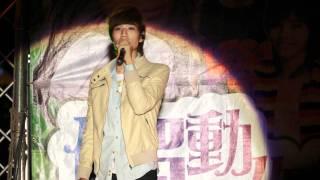 20111025 台北大學 - 潘裕文 - 我和你從未分手