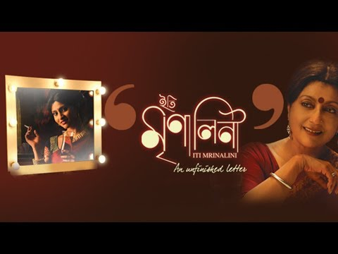 """ITI MRINALINI"" ~ A film by Aparna Sen. Produced by Shree Venkatesh Films"