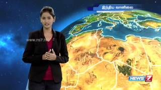 Weather Forecast | 06-04-2016