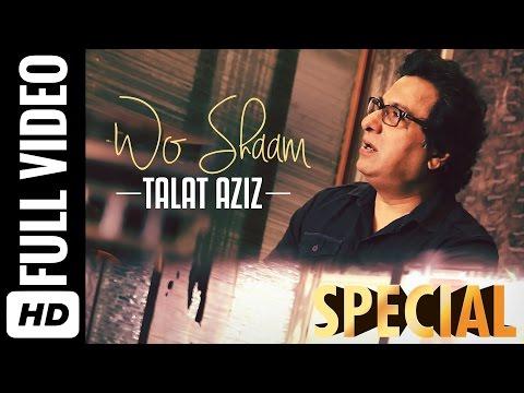 Wo Shaam Ghazal | Talat Aziz | Latest Ghazal 2017 | Artist Aloud