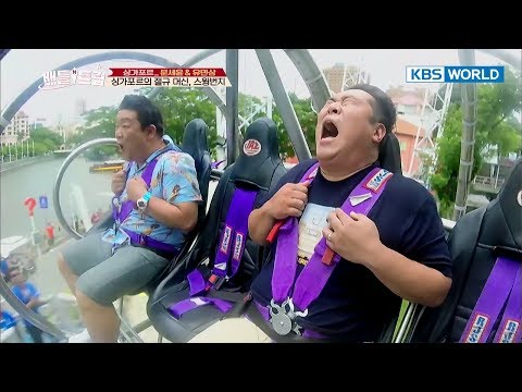 Battle Trip | 배틀트립 – Ep.68 : Singapore Tour [ENG/TAI/2017.10.01]