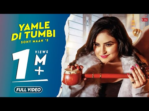 Yamle Di Tumbi | Sony Maan | Ikwinder Singh | Latest Punjabi Song  2018 | 62 West Studio