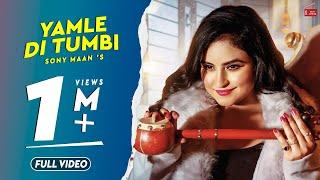 Yamle Di Tumbi | Sony Maan | Ranbir bath | Ikwinder Singh | Latest Punjabi Song  2018