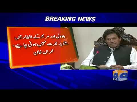 PM Khan terms IMF agreement 'best' deal