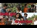 Delhi Girl Shocked Haryanvi Chore Rock By VK Haryanvi mp3