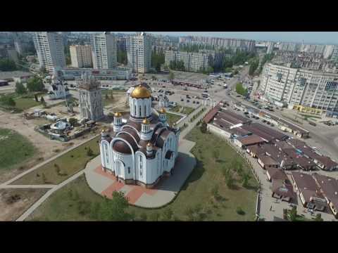 Воронеж. Северный микрорайон