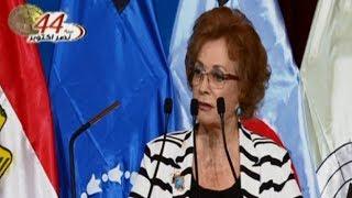 كلمة السيدة جيهان السادات حرم الرئيس الراحل محمد أنور السادات