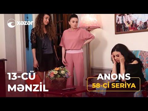 Download 13-cü Mənzil (58-ci Seriya) 17.06.2021 ANONS