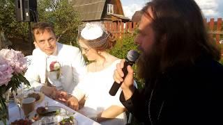 Свадьба Сергея и Анны. Поздравление о. Анатолия Копаткина