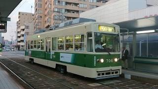 広島電鉄700形706号 土橋発車