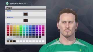 ウイニングイレブン2017 マクス クルーゼ フェイスエディット PES2017 Max Kruse Face Edit (Werder Bremen)