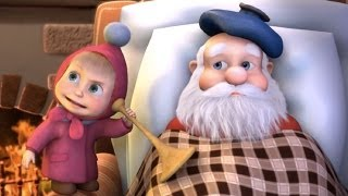 Repeat youtube video Маша и Медведь (Masha and The Bear) - Раз, два, три! Ёлочка, гори! (3 Серия)
