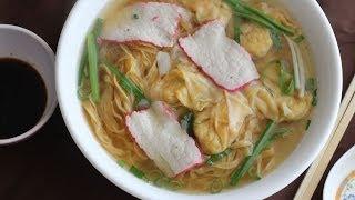 Wonton Noodle Soup (hoanh Thanh Mi) Recipe