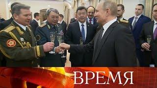 В честь Дня защитника Отечества В.Путин поблагодарил военных за решительность и бесстрашие.