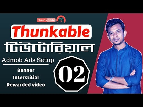 Thunkable Tutorial | How to Implement Admob Banner,Interstitial,Rewarded Video Ads In Thunkable