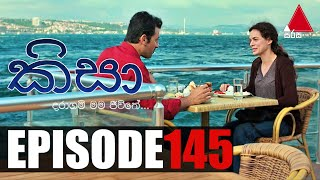 Kisa (කිසා) | Episode 145 | 12th March 2021 | Sirasa TV Thumbnail