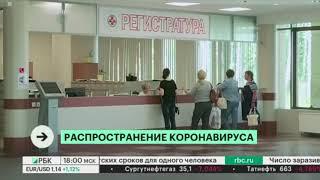 Короновирус в России: 6 заболевших за день. Распростронение вируса в Москве. Новости о короновирусе
