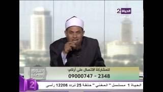 بالفيديو.. 'أزهري': يجوز للحائض دخول المسجد للضرورة وقراءة القرآن