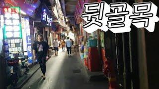 광저우시  중대국제칭방…