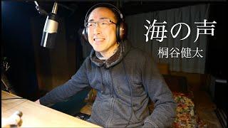 夏林一彰(なつばやしかずあき)プロフィール 1975年生まれ。岩手県在住。28歳から独学でギターを始める。 YouTube NextUpプログラム2012年選抜メンバー。 夏林一彰( ...