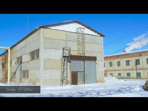 Продажа завода в Челябинской области 40000 кв.м строений + 21,4 Га земли