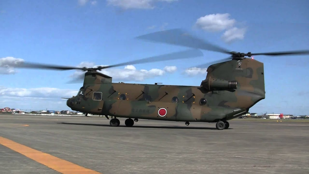 CH-47JA Taxi-back & Taxi-out -...