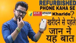 should we buy refurbished phones