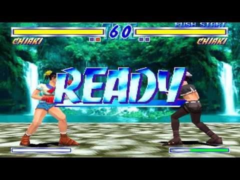 Genei Tougi: Shadow Struggle [幻影闘技 SHADOW STRUGGLE] Game Sample - Playstation
