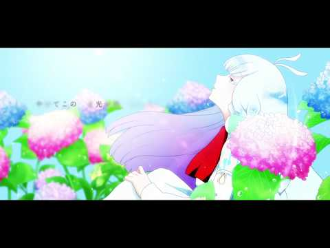 【LUMi】Umbrella【Cover】