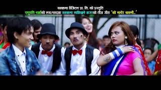New Superhit Teej song 2072 Ko Nachera Thakni by Pashupati Sharma & Samjhana Lamichhane Magar HD