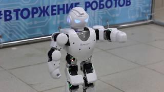 ''Вторжение роботов'' в Балаково 2017