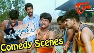 Chantigadu Movie Comedy Scenes || Back To Back || Baladitya|| Suhasini