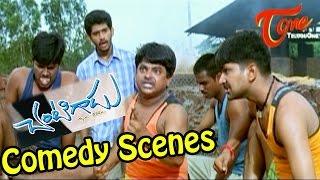 Chantigadu Movie Comedy Scenes || Back to Back || Baladitya|| Suhasini
