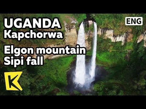 【K】Uganda Travel-Kapchorwa[Uganda 여행-카프초르와]엘곤 산 시피 폭포/Sipi fall/Elgon mountain/Elgon National Park