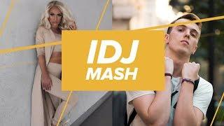 IDJMASH | S01 E176 | 11.02.2019. | IDJTV